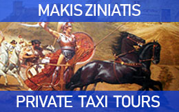 Makis Ziniatis - High quality private tours in Corfu